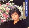Takassamizue01
