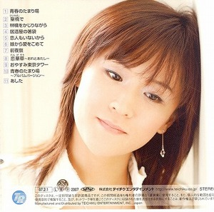 Asami06