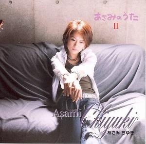 Asami03