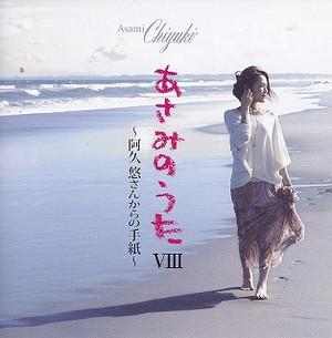 Asamihati07