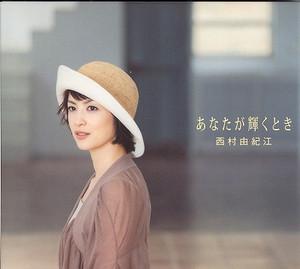 Yukieaanaga01