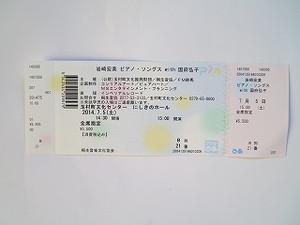 Mg_1188_3