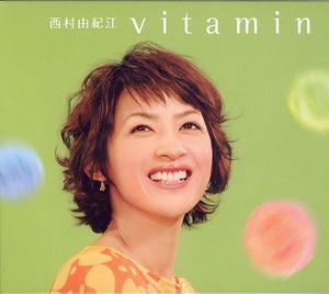 Bitamin01