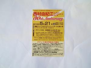 Mg_3498