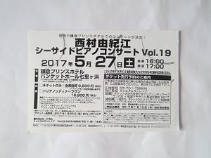 Mg_4072