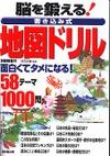Tizutoriru01