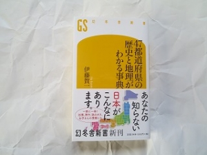 Mg_6629